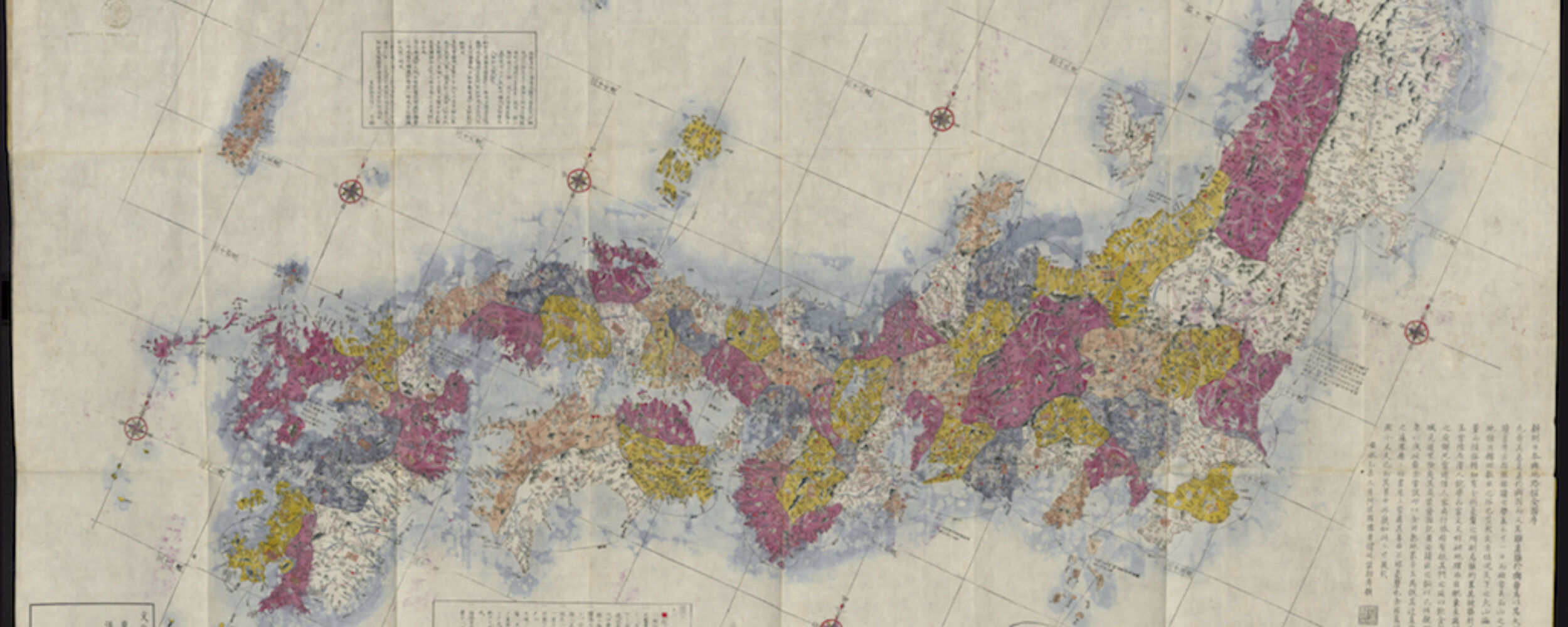 Japan Reizen Ublohs Ser 220A Kopie