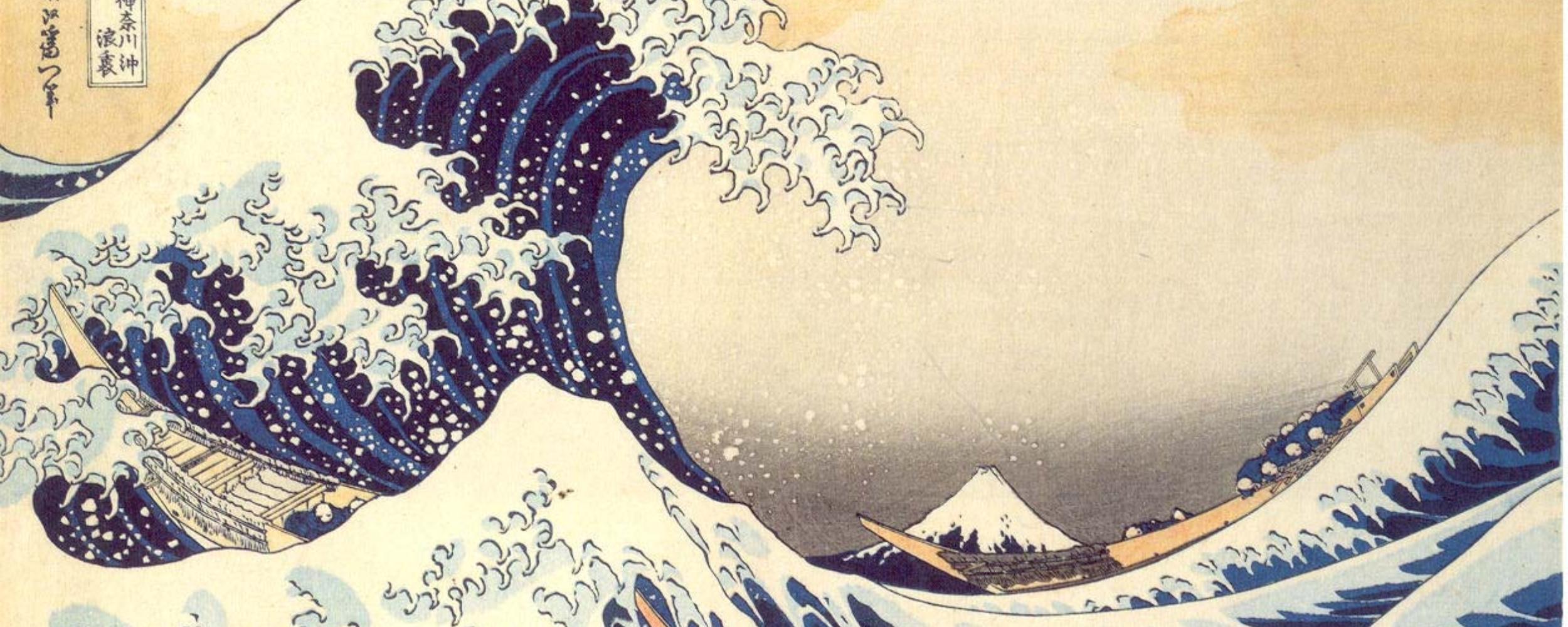 Hokusai1218060134