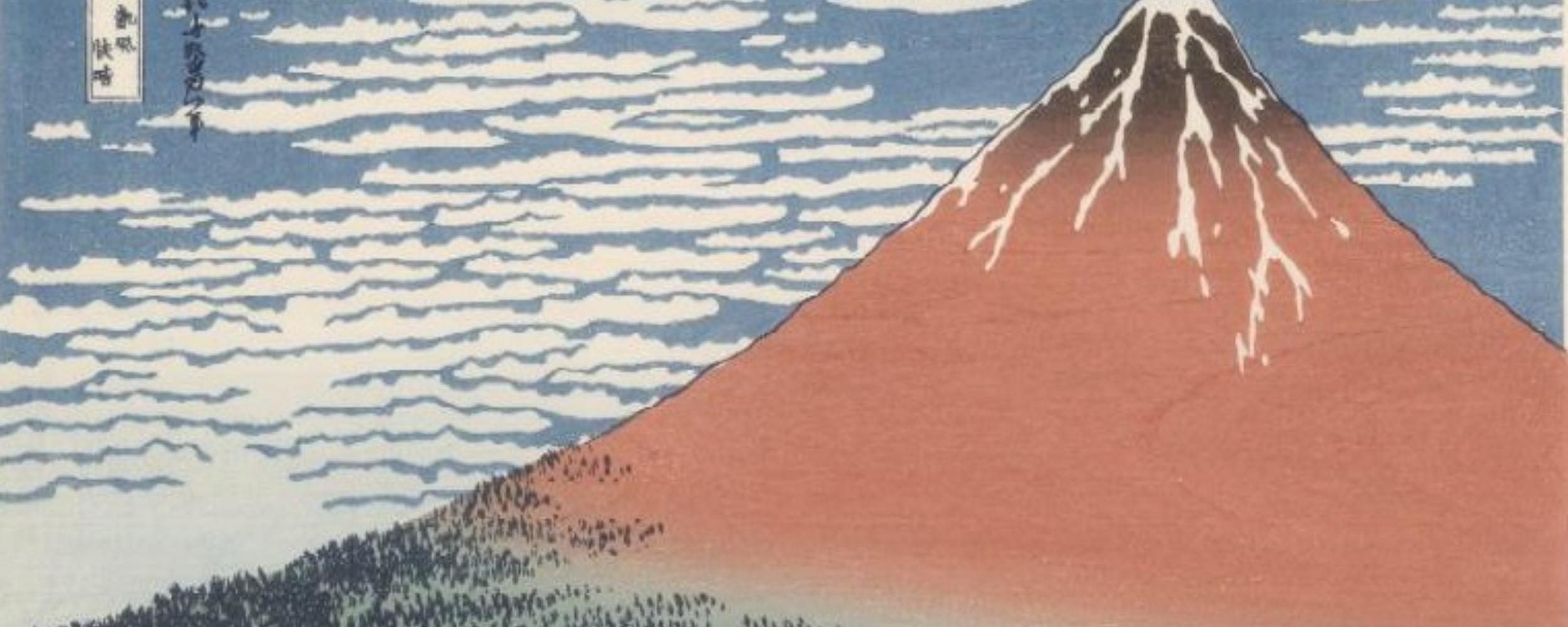 Japan  Mt  Fuji  Hokusai