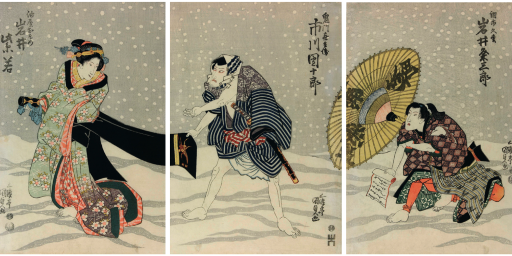 Tt Kunisada Iwai Kumesaburo