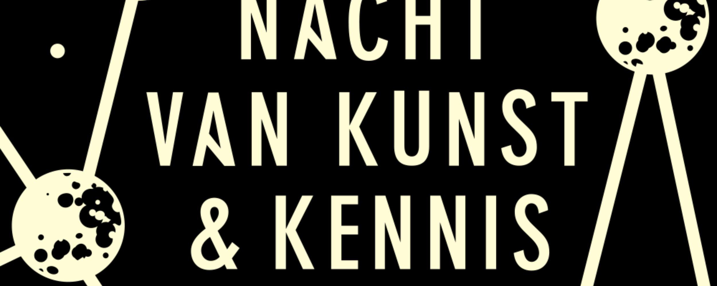 Nacht Van Kunst En Kennis Logo