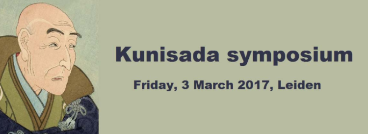 Kunisada Symposium