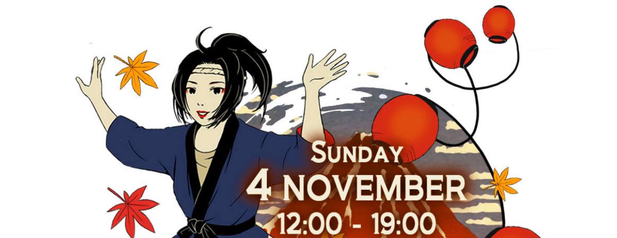 Japanfestival Amstelveen