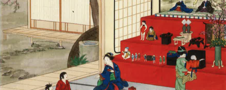 Hinamatsuri Keiga