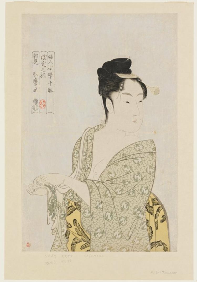 Fancy Free Type Utamaro 1792 93