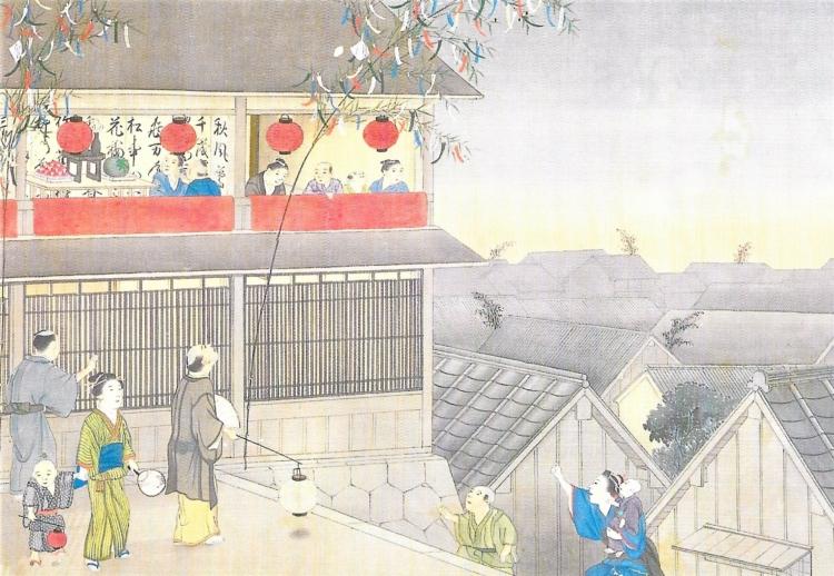 Keiga Tanabata