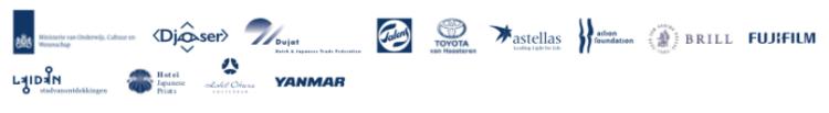 Logos Japanmarkt 2019