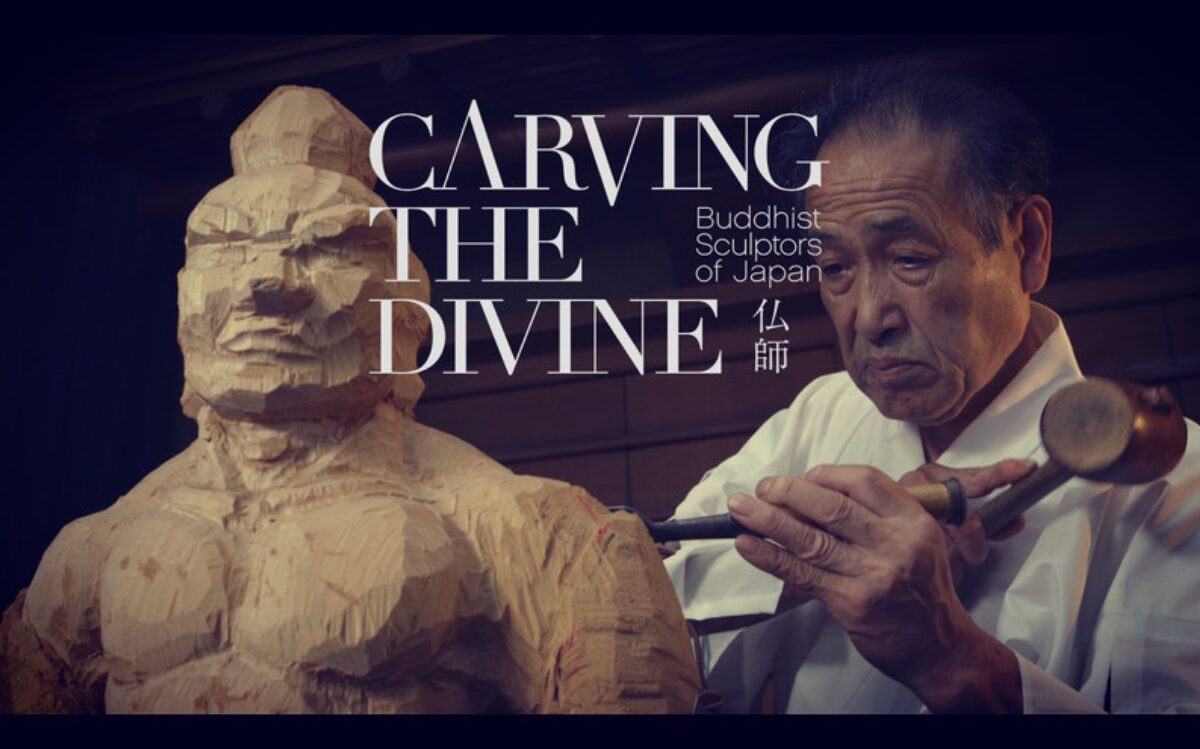 Carving The Devine