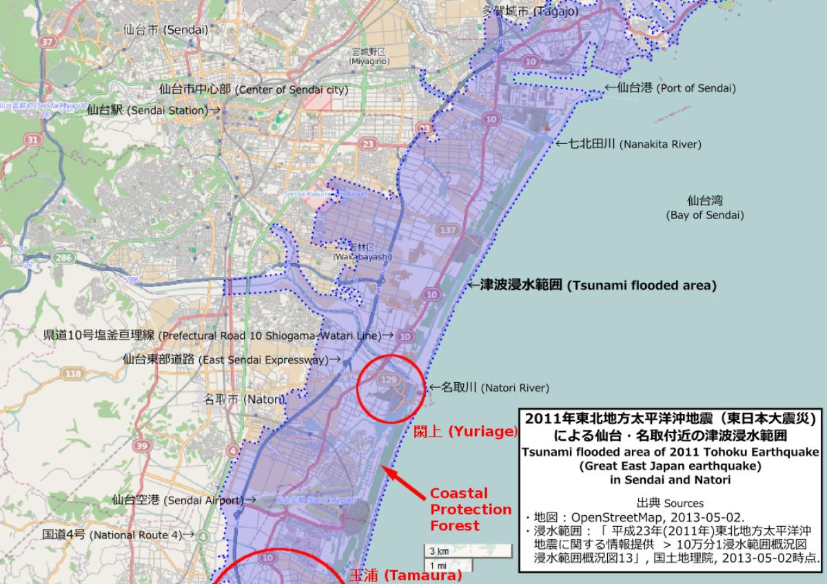 Kaart Aardbeving 2011