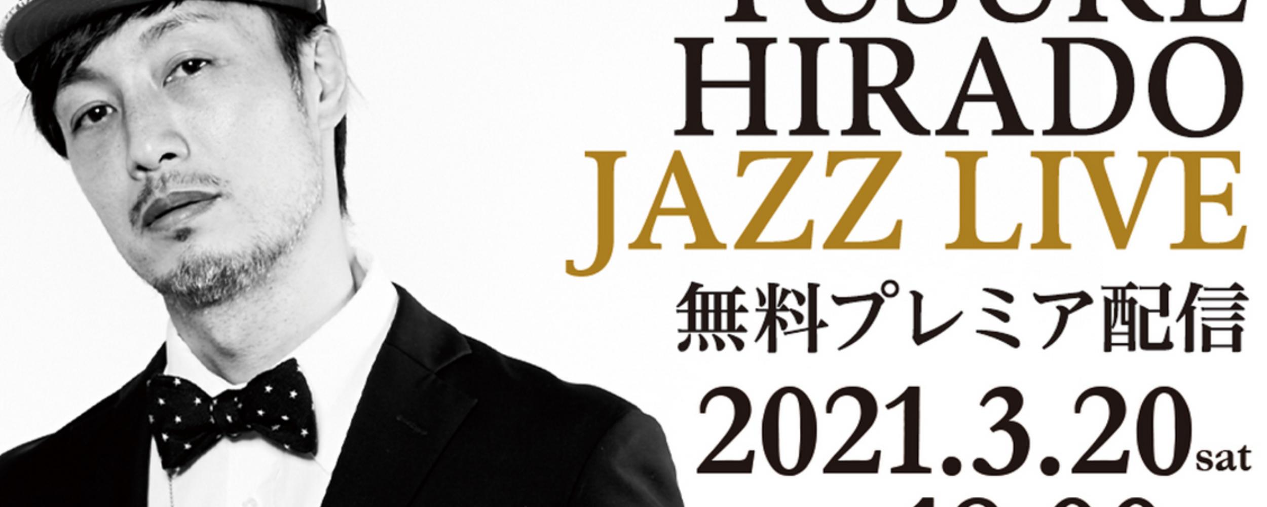 Jazz Deshima