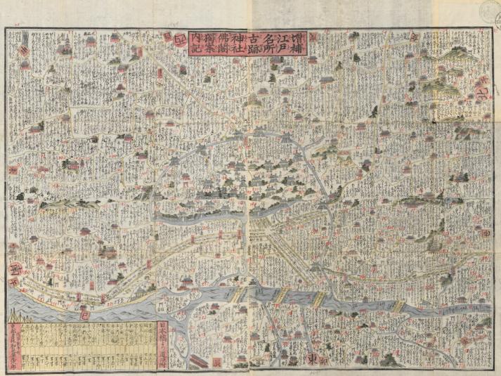 Reizen in oud Japan