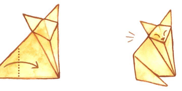 Vos Origami