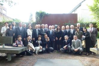 Japan  Nederland Society Thumb