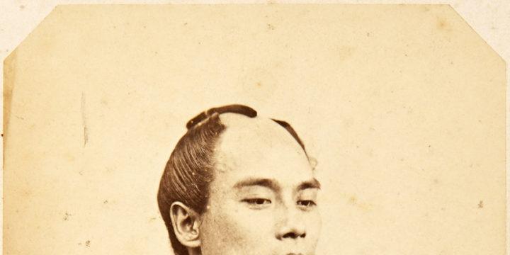 Fukuzawa  Yukichi (1951 11 63 80) Kopie