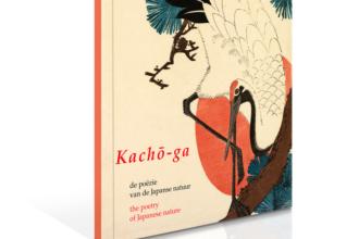 Cover Kachoga
