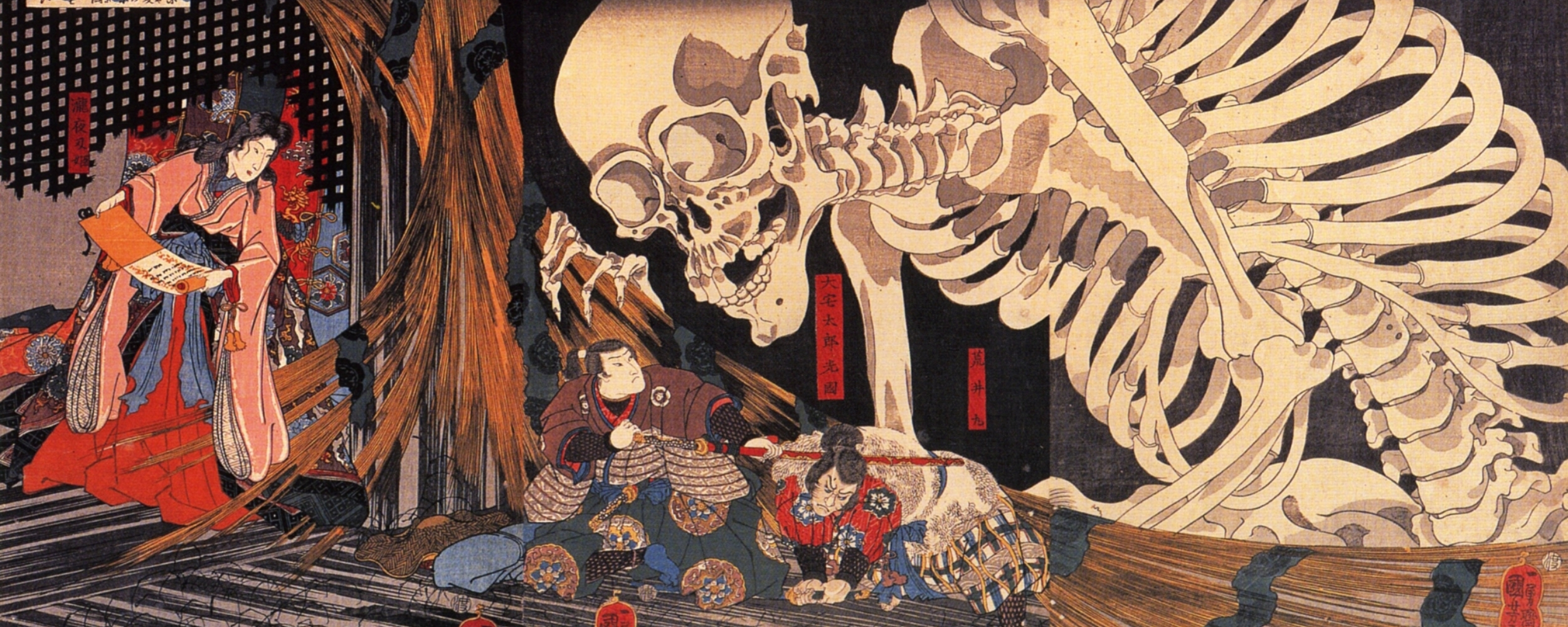 Mitsukuni Defying The Skeleton Spectre Invoked By Princess Takiyasha By Utagawa Kuniyoshi 1346613609 Org