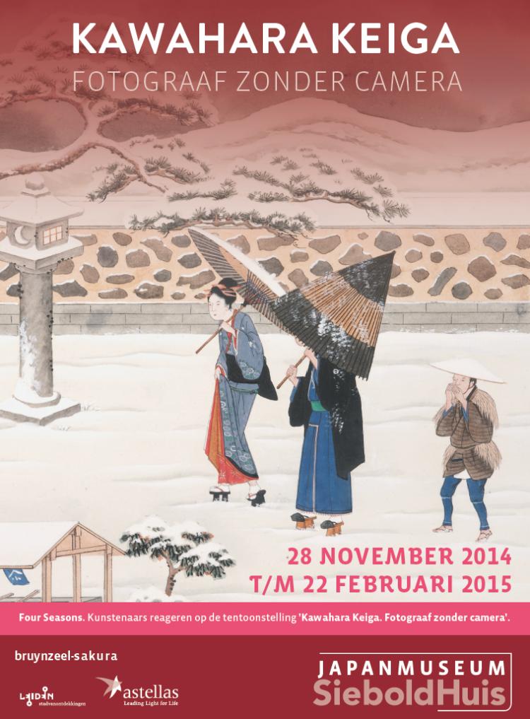 Poster Keiga
