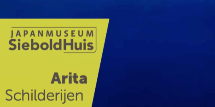 Campagnebeeld Arita