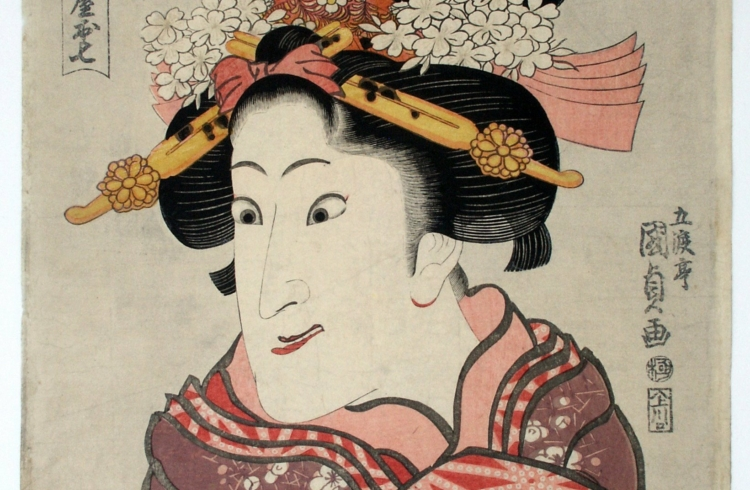 52 Kunisada Oatari Kyogen Hanshiro V Oshichi Griffith