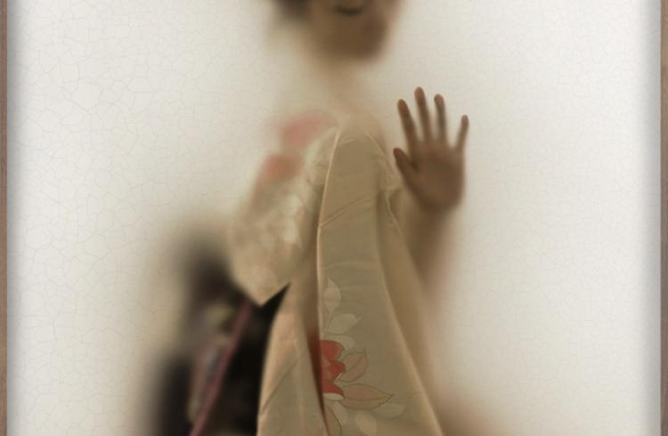 Jing Jing2Met Lijst Klein