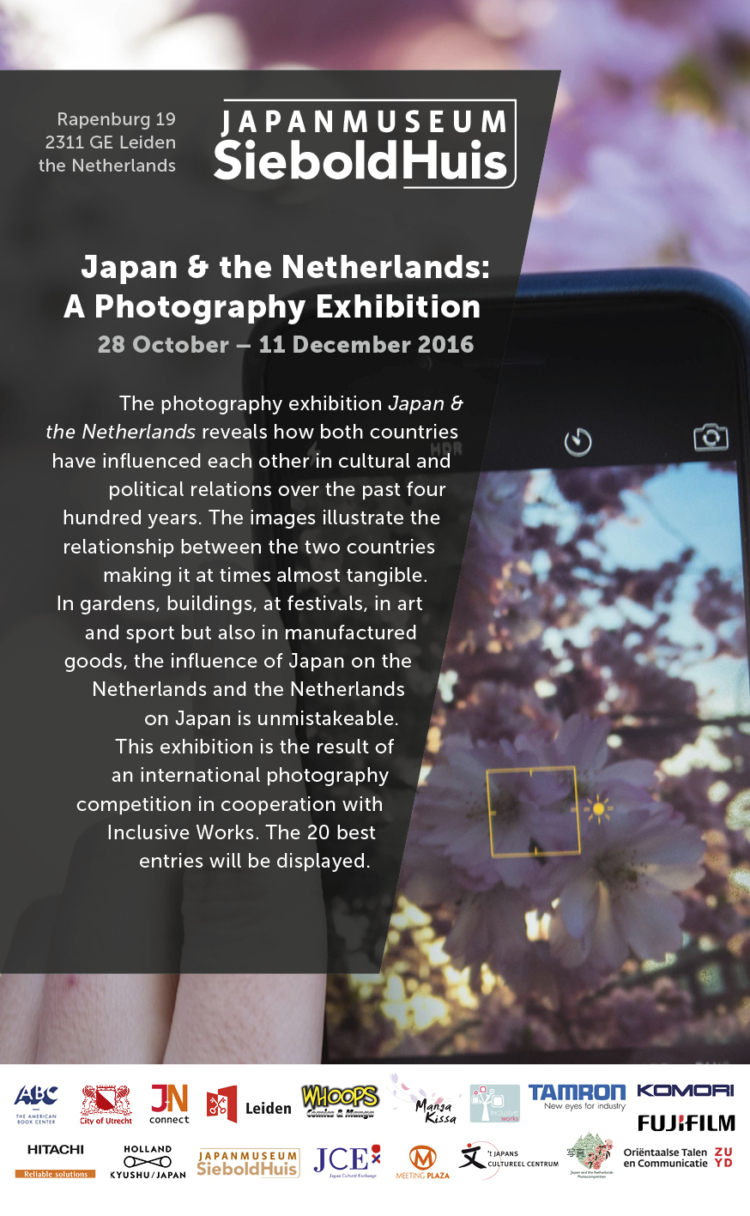 Sh Digitale Flyer Fototentoonstelling Eng