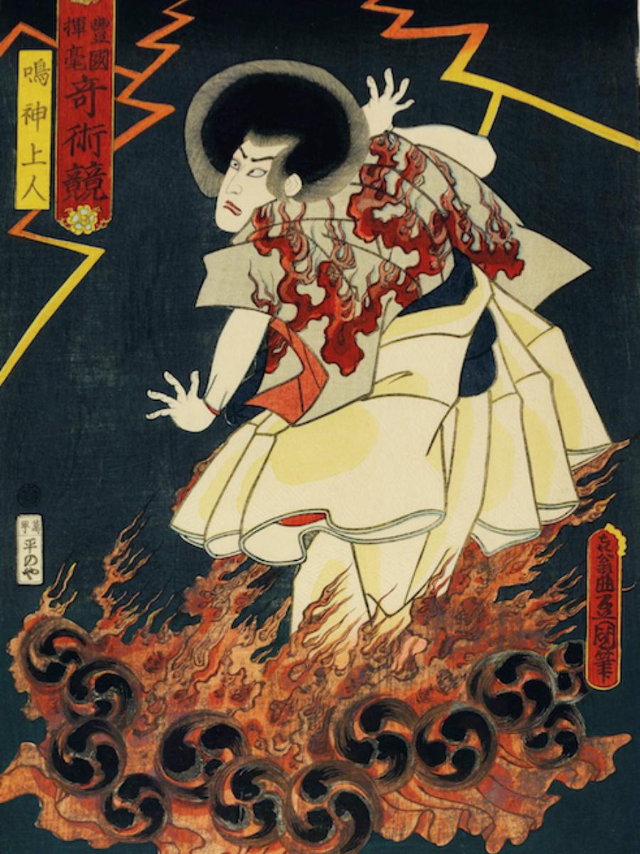 Priester Narukami