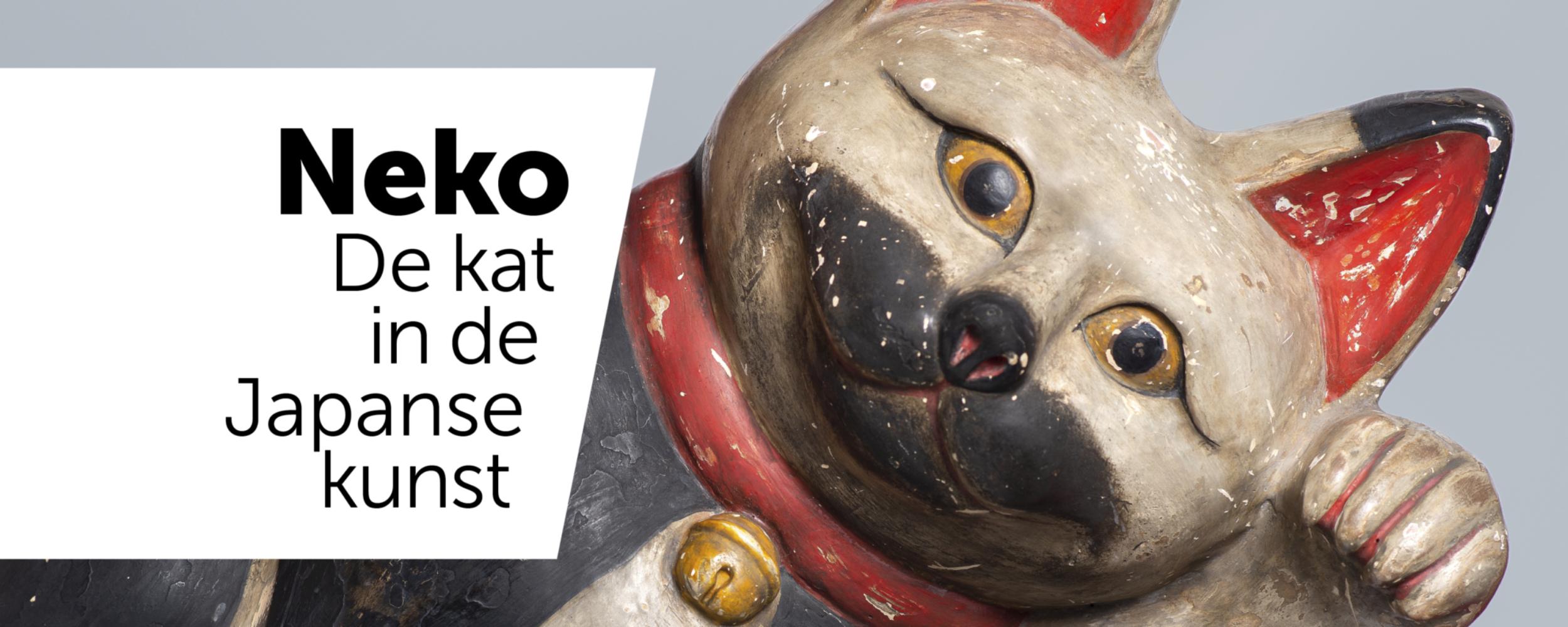 Neko Header Facebook 01
