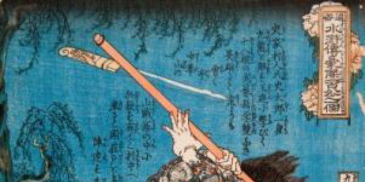 Poster Japantattoo Kleiner